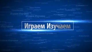 Мой проект//Стенгазета по русскому языку