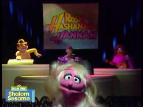 Shalom Sesame: Rosh Hashanah Hannah