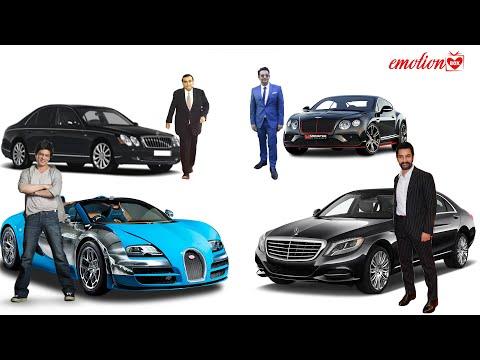दुनिया की सबसे महंगी कार हैं इन INDIANs के पास | most expensive cars owned by INDIANS 2019