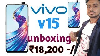 Vivo v15 unboxing & review - 32Mb pop up selfie + helio p70 | techy lucky