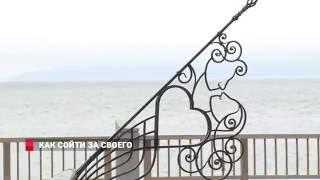 Владивостокский сленг вводит в ступор приезжих