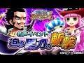 One Piece thousand storm (Slash of the Black Blade) ミホーク  ペローナ