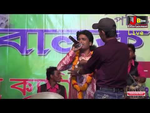 Jeet Das Fatafati Live Performance For Murshidabad // Singer By - Jeet Das..