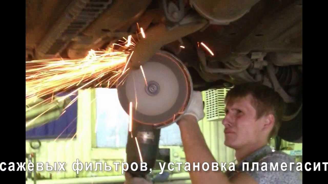 Катализатор. удаление катализатора Honda Civic. Москва.
