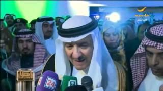 الأمير سلطان بن سلمان يرعى حفل تدشين المدينة المنورة عاصمة للسياحة الإسلامية 2017