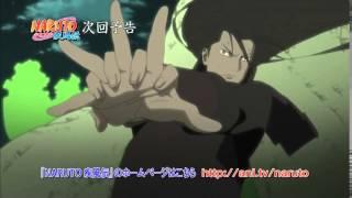 Naruto Shippuuden Trailer 366