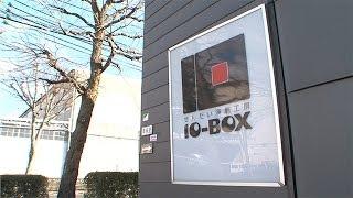 仙台の舞台制作会社boxesが初の自主制作演劇公演を行います。 場所はせ...