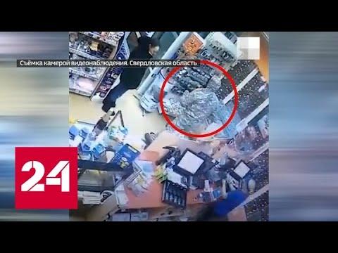 В Свердловской области вооруженный Калашниковым мужчина ограбил АЗС - Россия 24