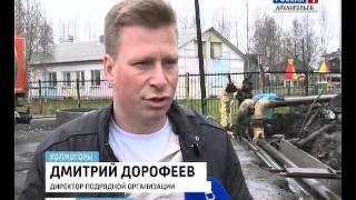 видео В нескольких населённых пунктах Иркутской области нет отопления в детских садах и больницах