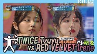 [Idol Star Athletics Championship] 아이돌스타 선수권대회 2부 - TWICE 'TZUYU' -RedVelvet 'Irene'  20180215