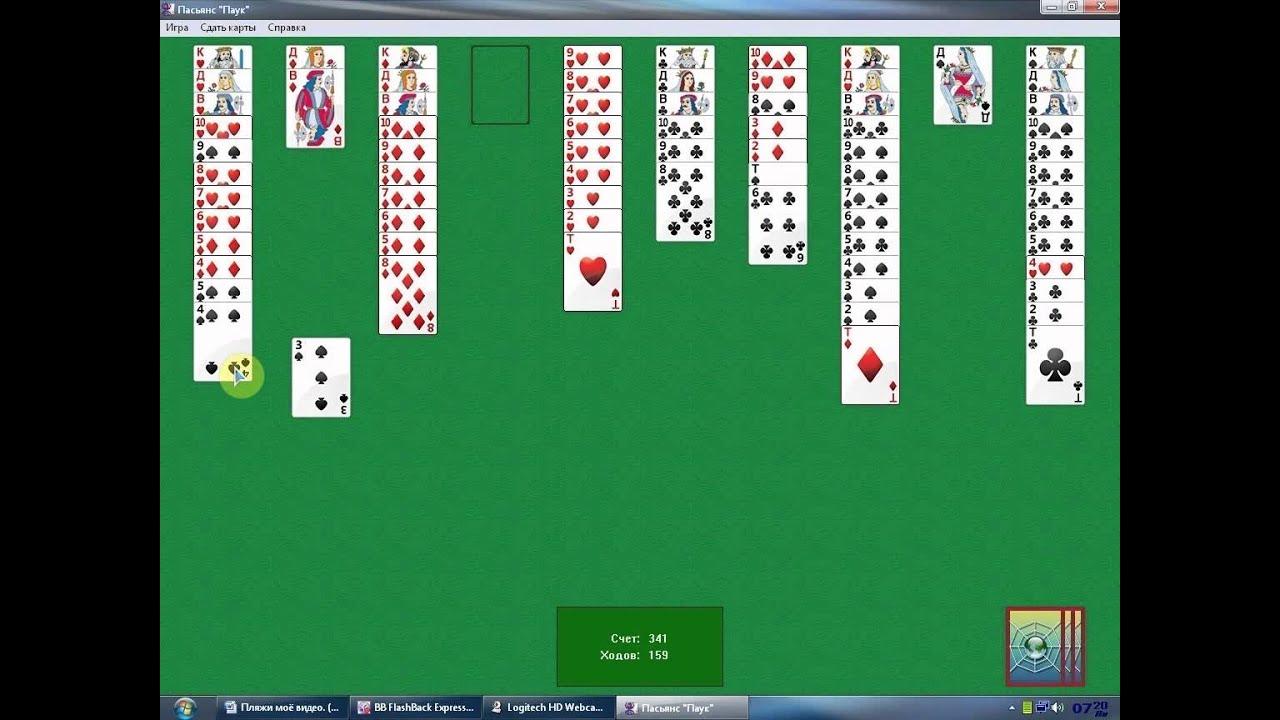 Pop slot game