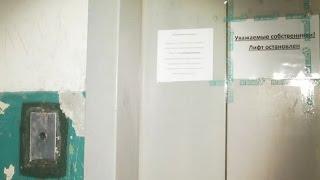 Екатеринбуржец чудом выжил после падения с седьмого этажа в шахту лифта(Кошмар на улице Пехотинцев. Екатеринбуржец провалился в шахту лифта с седьмого этажа и чудом остался жив...., 2016-03-01T17:27:07.000Z)