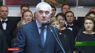 Ингушетия.На выставке ''НАШ АФОН'' побывал Мурат Зязиков. (г.Брянск 30.09.19г.)