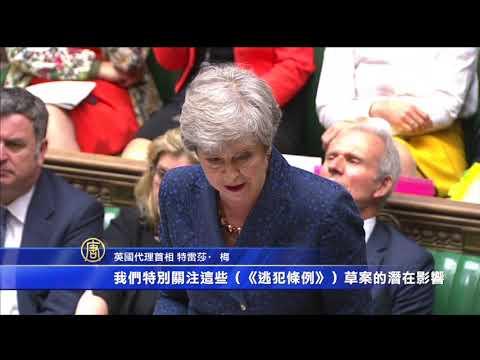 美英台領袖聲援港人,美國警告廢除「美國-香港關係法」