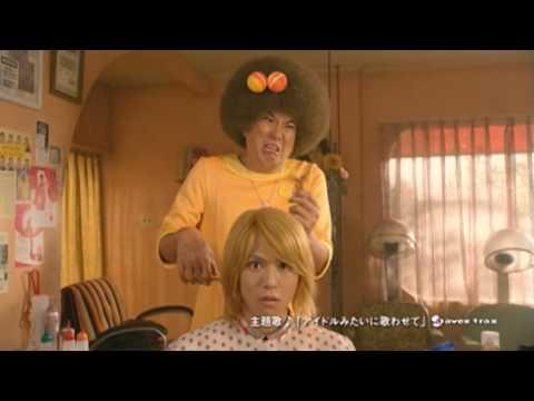 映画『矢島美容室 THE MOVIE ~夢をつかまネバダ~』90秒