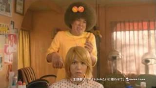 矢島美容室 THE MOVIE ~夢をつかまネバダ~
