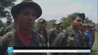 الكونغرس الكولومبي يوافق على العفو العام عن متمردي