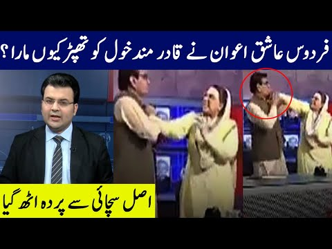 Bolta Lahore on Lahore Rang | Latest Pakistani Talk Show