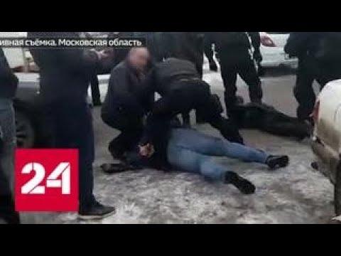 Как автоподставщики выбирают жертв - Россия 24