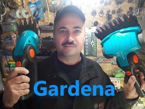 Аккумуляторные  ножницы Gardena  - ремонт