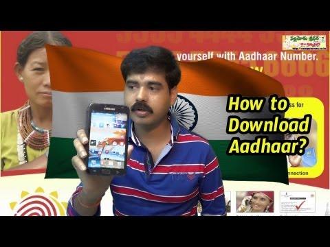 How to Download Aadhaar Card?
