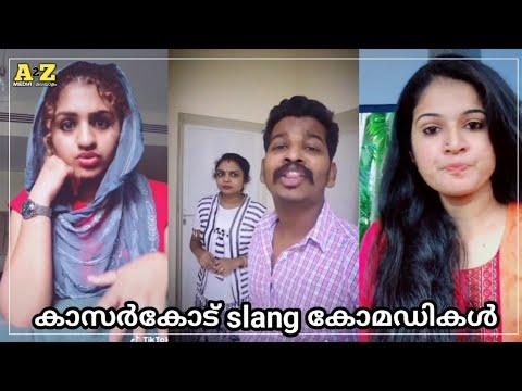കാസർഗോഡ് ഭാഷയിൽ ഉള്ള ചില തമാശകൾ | A2Z MEDIA മലയാളം | kasaragod slang | malayalam Tik Tok videos.
