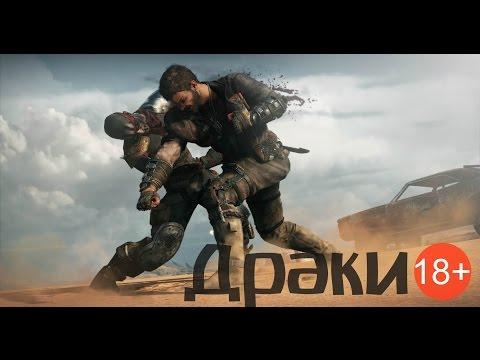Mad Max - Яростные драки (PC GAMEPLAY/ГЕЙМПЛЕЙ ПК)