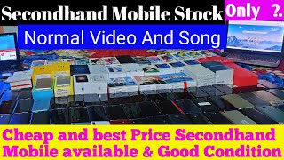 Secondhand Mobile Normal Stock Video, And Bomb Bomb Song | Cheapest rate Secondhand Mobile available