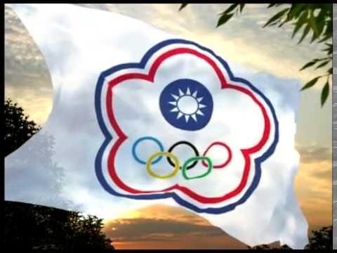 Taipei Chinese (International Events)/China Taipei (Eventos Internacionales) (Olympic Version 2004)