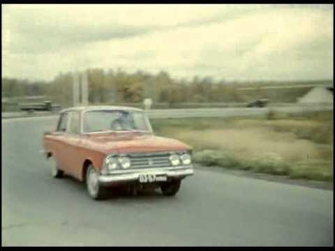 Москвич-408ИЭ в фильме Внимание, черепаха! (1970)