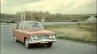 "Москвич-408ИЭ в фильме ""Внимание, черепаха!"" (1970)"