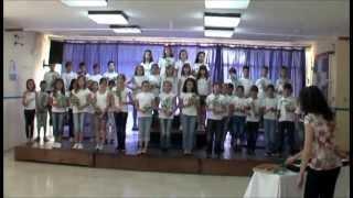 Μελοποίηση ποιήματος -σχ/. έτος 2013-2014
