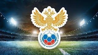 Москва - Приволжье | Полуфинал | РФС ТВ