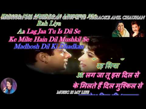 Madhosh Dil Ki Dhadkan With Female Voice - Karaoke With Scrolling Lyrics Eng. & हिंदी