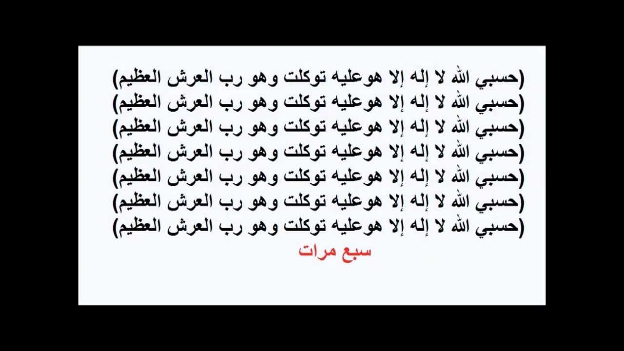 رقية عبدالله السدحان مكتوبة