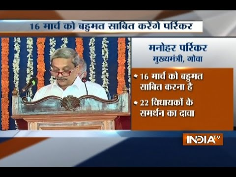 Manohar Parrikar takes oath as Chief Minister of Goa