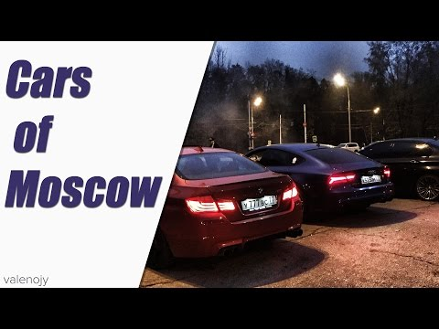 Cars of Moscow.