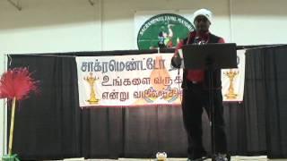 Swami-sactamil-karaoke.avi