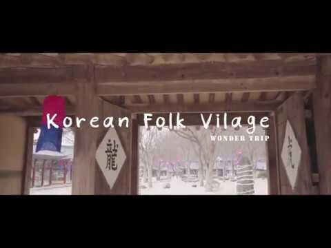 [wondertrip]韓國民俗村之旅-korean-folk-village-day-tour
