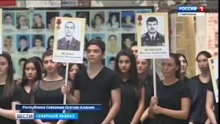 Клип о бесланской трагедии снимают в Северной Осетии