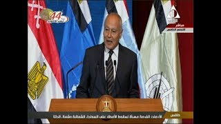 أحمد أبو الغيط : 6 أكتوبر و 30 يونيو أعظم أيام التاريخ المصري