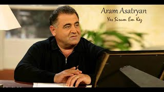 Арам Асатрян...на русском