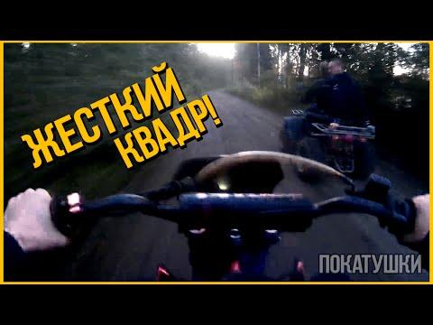 Покатушки - Квадроцикл ЗИД (Rurally Style)