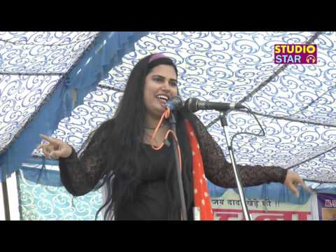 Haryanvi Dance | Moti Moti Ankh Katili |...