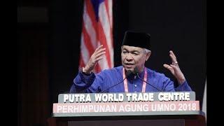 Winding Up Speech by Presiden UMNO Datuk Seri Dr Ahmad Zahid Hamidi.