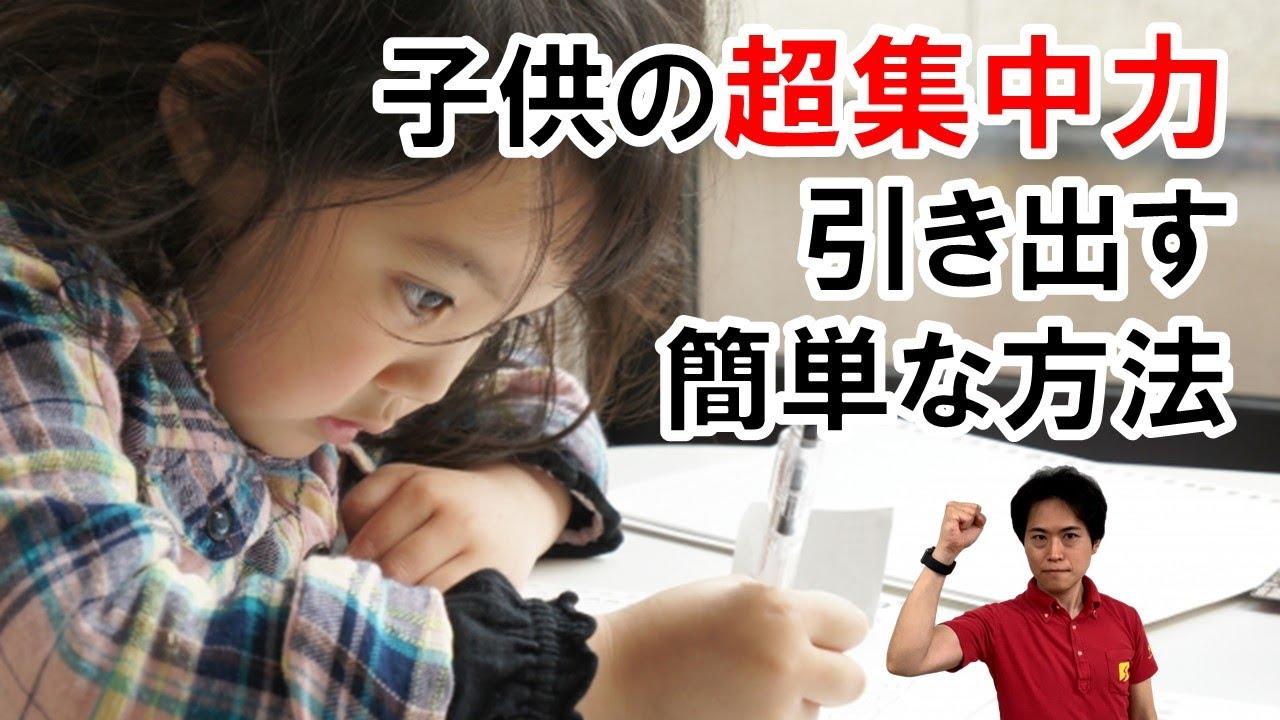 だらだら勉強する子がテキパキ勉強する子に変わった効果的なアイテム活用法