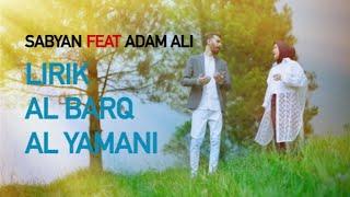 lirik AL BARQ Al YAMANI ( VIDEO LYRIC ) | Adam Ali feat Sabyan