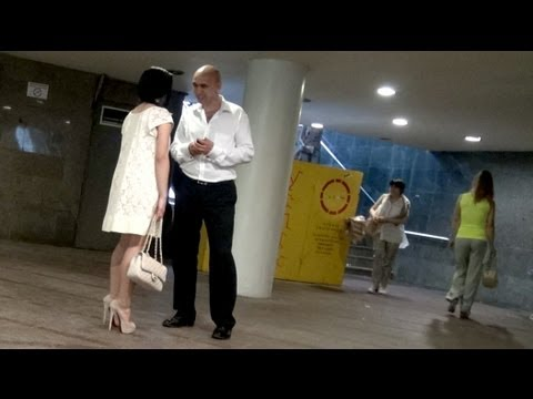 знакомства киев с женщиной для секса