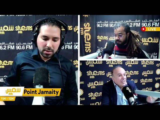 Shems FM (page officielle) الكلمة ليهم : محمد بن موسى عن الجمعية البهائية في تونس