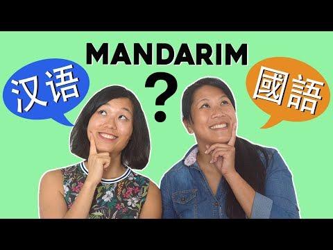 O Mandarim da China e de Taiwan é Diferente? | Pula Muralha